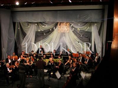 Újévi koncert Kiskunhalas 2010